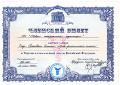 ООО «Главные понизительные подстанции» состоит членом Союза «Ульяновская областная торгово-промышленная палата» и Торгово-промышленной палаты Российской Федерации
